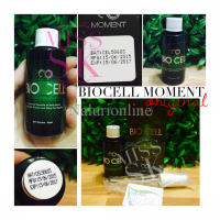 Bio Cell HGH Moment / Biocell