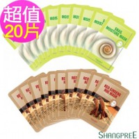 [Li] value SHANGPREE cattail snail / Red Ginseng Mask group (20 in)