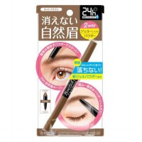 BCL Eyebrow Pencil & Powder Light Brown Browlash Ex