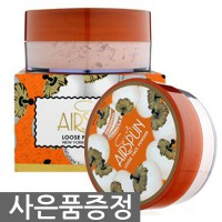 on H1 Coty Air Spun Face Powder 65g 23 No. 1 Extra Cover Page / Make-up Base