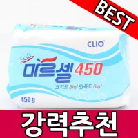 D3 [wholesale products / HOT] Marcel Krio soft 450 laundry soap 450g 1 box (total of 24) / Box For Sale / laundry soap / Marcel