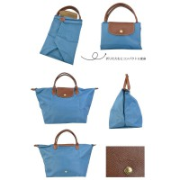 Folding Longchamp Bag / Tas Longchamp Lipat Big Size 44 X 27 X17 A-280mp