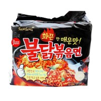 Samyang Hot Spicy Chicken Ramen / Mi samyang / Mi korea isi 5 pcs x 140 g