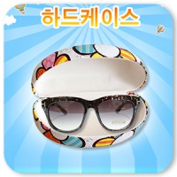 Hard Case - pretty sunglasses pouch / bag house wholesale fashion sunglasses glasses case collection