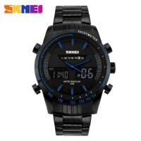 SKMEI Multifunctional Fashion Watch Water Resistant - AD1131