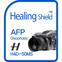 [Healing Shield] Hasselblad H4D-50MS Screen Protector 2pcs Clear Type - Made in Korea