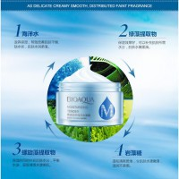 Bioaqua Natural Ocean Water Hydra Face Cream