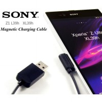 Sony Xperia Metal Magnetic Charging cable for Z1 / Z2 / Z3 / Z1 compact / Z3 mini / Z Ultra
