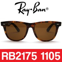 [Same day shipment] Ray Ban RB2175 1105 54mm / reyiben Sunglasses / reyiben 2140/RAYBAN / Ray Ban sunglasses / reyiben 2175