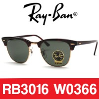 [Same day shipping Ray-Ban RB3016 W0366 reyiben club master / reyiben Sunglasses / reyiben 2140/RAYBAN / reyiben 2175 / and gilt