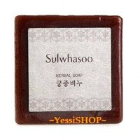 SULWHASOO HERBAL SOAP 100GRAM