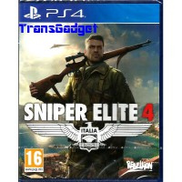 [Sony PS4] Sniper Elite 4