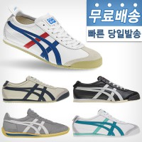 [Sneaker gutsyap] genuine Onitsuka Tiger sneakers 34 kinds pagyeokga / day factory / / ASICS / Mexico 66 / running shoes / sneakers