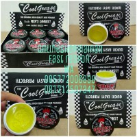 Pomade Cool Grease Xxtra Hard Mini Size 87gr ( Cock Grease )Free sisir