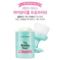 My Beauty Tool Facial Cleansing Brush