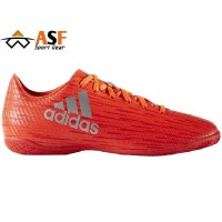 ADIDAS X 16.4 IN SOLAR RED S75689