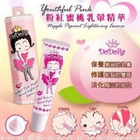 DODORA NIPPLEE AND LIP BRIGHTENING ESSENCE(Pemerah Bibir,Puting,Miss v) BERHOLOGRAM