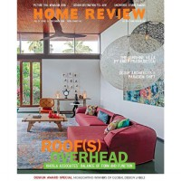 [SCOOP Digital] HOME REVIEW / DEC 2016