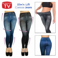 Slim and Lift Caresse Jeans Skinny Jeggings with box