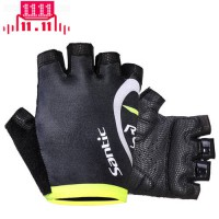 [globalbuy] Santic Cycling Gloves Half Finger Green Unisex Outdoor Sports Skiing Touch Cyc/3809959