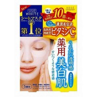Kose Cosmeport CLEAR TURN White Mask (Vitamin C) 5 sheets/box