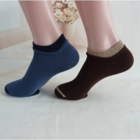 [globalbuy] 5 Pairs/Lot 2016 Casual Comfortable Cotton Male Brand Short Socks Laszlo Breat/4100648