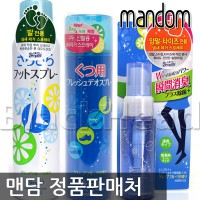 [MD Recommend]Mandom Deodoriaing Spray For Shoes 150ml