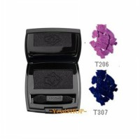 LANCOME OMBRE HYPNOSE ULTRA TWINKLING COLOR HIGH FIDELITY EYESHADOW