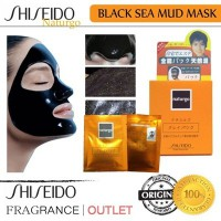 SHISEIDO NATURGO MUD MASK/MASKER LUMPUR ANTI KOMEDO BUY 10 Sachet Get BOX/GOOD QUALITY
