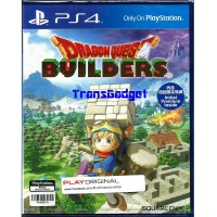 [Sony PS4] Dragon Quest Builders