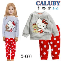 NEW ARRIVAL SET CALUBY X060