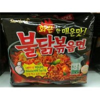 READY ! SAMYANG Hot Spicy Chicken Logo HALAL ! Most Wanted !