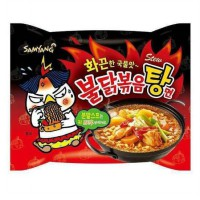 SAMYANG STEW SOUP - 4PCS