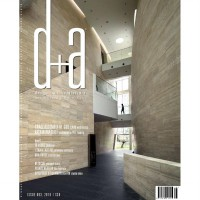 [SCOOP Digital] d+a / ED 93 AUG 2016