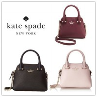 Kate Spade New York Cedar Street Mini Maise Bag Purse - Black/Red/Mulled Wine/Hot Pink