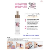 ETUDE HOUSE PUFF & BRUSH CLEANING MIST (PEMBERSIH ALAT MAKE UP CUKUP DISEMPROT) FREE GIFT ISI 50ML