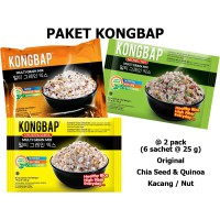 Kongbap Multi Grain Mix - All Variants (@ 2 pack)