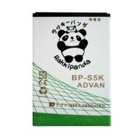 BATTERY BATERAI DOUBLE POWER DOUBLE IC RAKKIPANDA ADVAN S5K 4800mAh