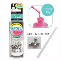 Lucky Trendy Japan Manicure Solvent
