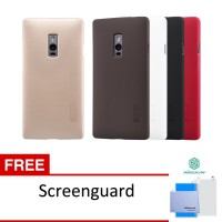 Nillkin Frosted Shield Hardcase One Plus 2 / OnePlus 2 - Free Screen Guard Original