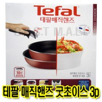 Tefal Magic Hands Good Choice 3p set / Frying Pan 26cm 1 pcs / wikpaen 24cm 1 pcs / removable handle 1