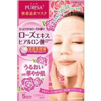 [poledit] Utena Presa Sheet Face Mask Ro 5pc (T1)/14635860