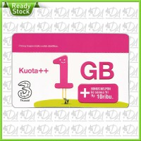 Voucher Kuota Three 1 gb