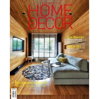 [SCOOP Digital] HOME & DECOR Indonesia / SEP 2016
