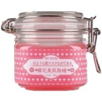 MISS MOTER CHERRY BLOSSOM FACE WAX/MISS MOTTER /MISS MOTER PINK