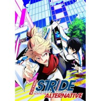 Anime HD : Prince of Stride Alternative