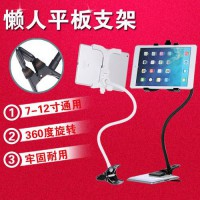 [globalbuy] High quality ZJ3 multi-function Car Windshield & Dashboard Suction Cup Holder /3070493