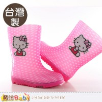 Magic Baby ~ girl boots in Taiwan Genuine authorized Hello Kitty Boots sh9932