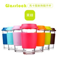 Glasslock Macaron heat readily cup - green fruit