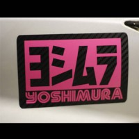 [globalbuy] car stickers yoshimura 15cm x 11cm motorcycle car and e-bike waterproof decals/1793037